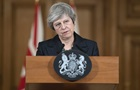 Тереза Мей має намір довести Brexit до кінця