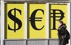 Цена на доллар в обменниках упала ниже 28 грн