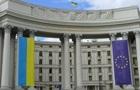 Україна підвищила вартість електронних віз