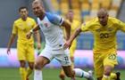 Словакия - Украина. Онлайн матча Лиги наций