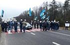 Шахтарі на знак протесту перекрили дорогу на Польщу