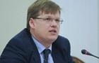 Розенко рассказал об автоматической индексации пенсий в 2019 году