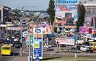 У Києві з незаконною рекламою боротимуться  автодозвоном