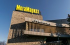Новый МегаМаркет Нивки уже открыт