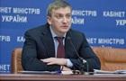 НАПК внесло предписание министру юстиции