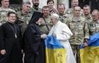 Жители Торецка получили помощь от Папы Римского