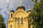 Польська православна церква заборонила контакти з УПЦ КП і УАПЦ