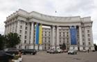 Посла Угорщини викликали в МЗС України через заяву Орбана