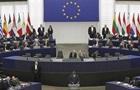 Рада ЄС обговорить ситуацію щодо України та Азовського моря - ЗМІ