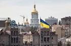 МВФ знизив прогноз зростання ВВП України 2020 року