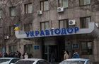 В Укравтодоре нашли нарушений на 190 миллионов