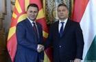 Македонському прем єру-втікачу допомогли угорські дипломати