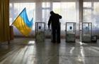 У ЄП дали Україні рекомендації перед виборами