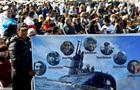 В Аргентині оголосили жалобу за екіпажем субмарини