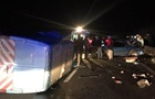 На окружной дороге Харькова произошло смертельное ДТП