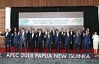 На саммите АТЭС впервые приняли  урезанную  декларацию