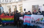 В Киеве сорвали марш в поддержку трансгендеров