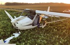 У Німеччині зіштовхнулися два легкі літаки, є жертви