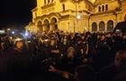 У Болгарії пройшли мітинги через високий прожитковий мінімум