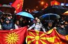 У Македонії мітингували проти перейменування країни