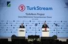 Путін і Ердоган запустили Турецький потік