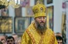В УПЦ МП заявили про покарання за участь в Об єднавчому соборі