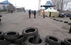 Жителі Сміли перекрили дороги в Черкаській області