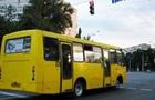 В Черкассах подняли стоимость проезда в маршрутках