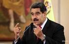За Мадуро Венесуелу залишили чотири мільйони людей