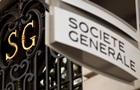 Банк Societe Generale заплатить в США штраф понад $1,3 млрд