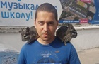 МЗС України з ясовує, як син прем єра Чехії опинився в Криму