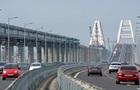 В РФ подсчитали, сколько Крымский мост сэкономил денег водителям