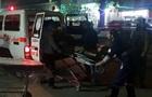 У Кабулі прогримів вибух на весіллі: 40 загиблих