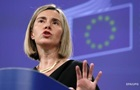ЕС не будет создавать собственную армию - Могерини