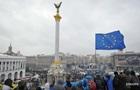 Украина отмечает День достоинства и свободы