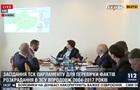 У Верховній Раді скористалися картою України без Криму