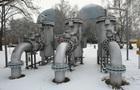 Нафтогаз заявив про усунення вад у газопостачанні