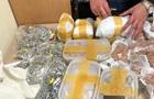 В Украину пытались незаконно ввезти 17 кг золота - СБУ