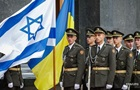 Кабмин одобрил соглашение о ЗСТ с Израилем