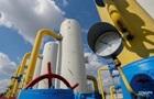 В Украине выросла цена газа для промышленности