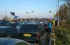 Євробляхери  оголосили про нову акцію протесту