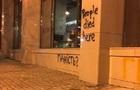Поліція розслідує застосування газу біля Будинку профспілок у Києві