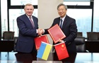 Україна і Китай відновили договір про обмін валютою