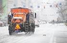 Укравтодор объявил  желтый  уровень угрозы на дорогах