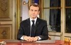 Макрон оголосив у Франції надзвичайний стан