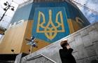 Украина подскочила в рейтинге свободы человека