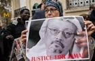 Туреччина вимагає справедливості у справі про вбивство Хашоггі