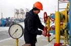 Запасы газа в Украине сократилась до 49%