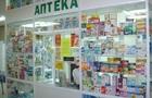 В Україні заборонили три препарати від високого тиску