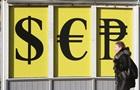 В обмінниках знизився курс долара і євро